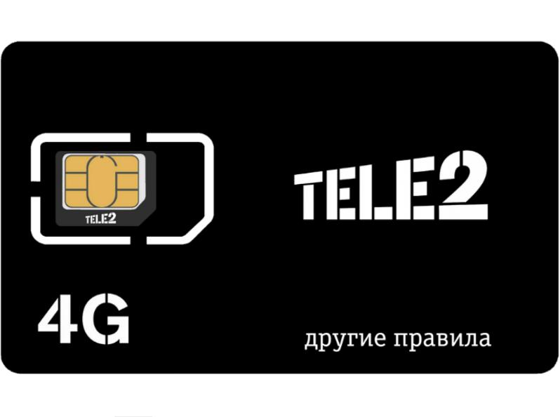 Теле2 Интернет Магазин Краснодар